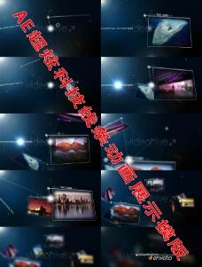 AE超炫科技线条动画模版