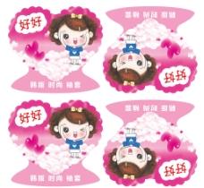 时尚 韩版   小女孩  图片