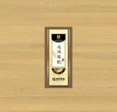 茶盒包装设计图片