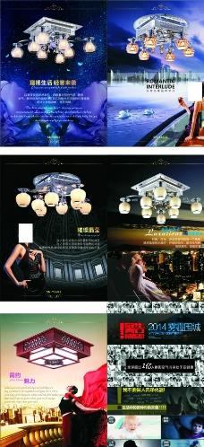 水晶灯宣传单图片