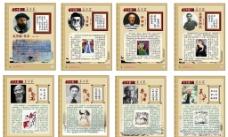 美术家教育家名人名言图片