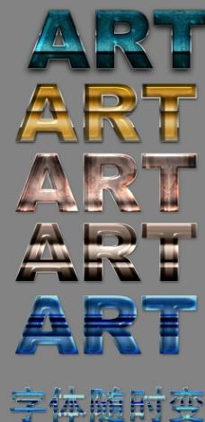 字体样式  模板图片