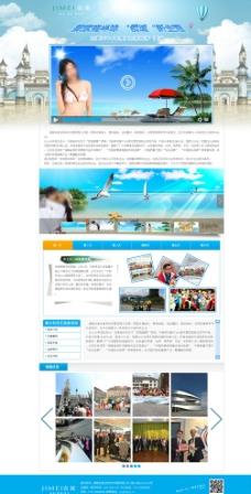 湖南吉美生物科技发展图片