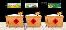 粮油 超市 大米 效果