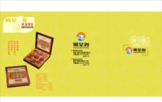 月饼礼盒宣传DM单图片