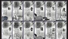 中国风展板设计图片