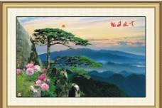 旭日迎客风景画