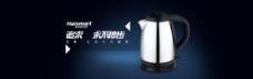 广告海报 淘宝促销 电热水壶广告 源文件