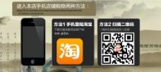 手机页面图片