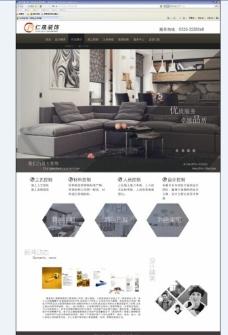 网页 界面 装修 排版 图片