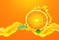桔子橙汁图片