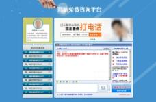 醫療網頁圖片