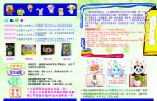卡通学生画册图片