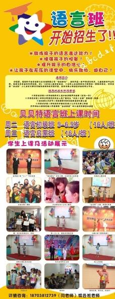 中华人民共和 国人民调解法图片