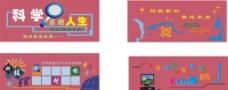 科技名言图片