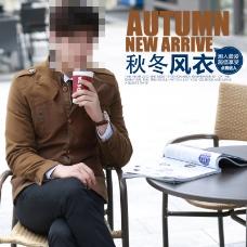 男式秋冬风衣新品海报