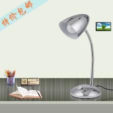 简洁的桌子衬托了台灯的作用