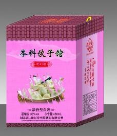 岑科饺子图片