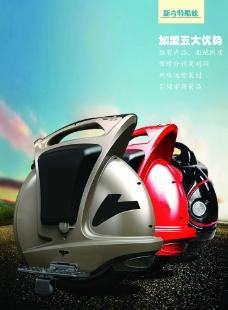 平衡车 独轮 海报 单图片