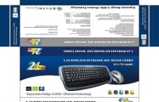2 4G键盘彩盒包装设计