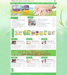 农业网站图片