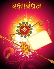 尼泊爾兄妹節圖片