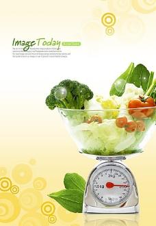 唯美蔬菜营养搭配图片