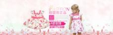 女童花裙子服装海报