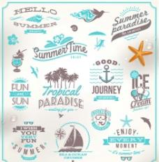 世界旅游设计图片