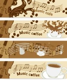 音乐咖啡厅卡片