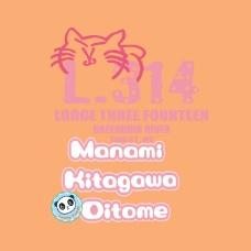 印花矢量图 卡通 卡通动物 猫 文字 免费素材