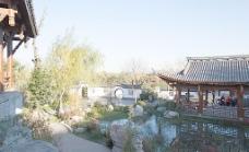 北京园博园 重庆园图片