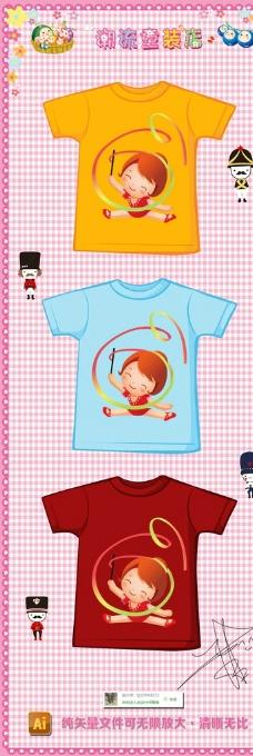 儿童T恤印花矢量素材图片
