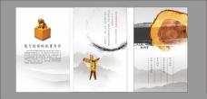 企业文化墙宣传栏广告设计