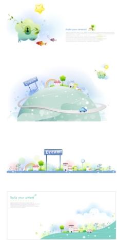 创意地球卡通插画