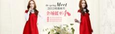 孕妇装宣传海报宽屏图片