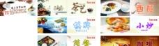 咖啡  茶艺 棋牌 简餐图片