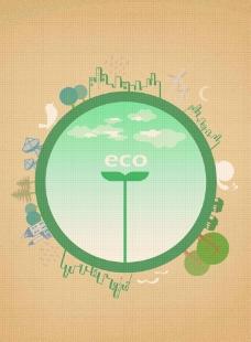 环保海报图片