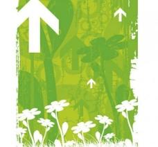 绿色垃圾花园矢量背景
