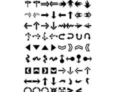 71創意的黑色箭頭的形狀
