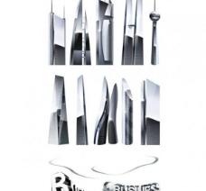 未来的摩天大楼的全局矢量集