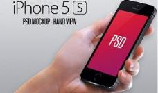 iPhone 5S視圖模型
