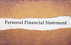 个人财务报表