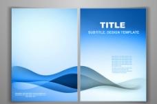 蓝色商务画册封面图片