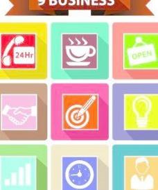 9类业务图标矢量