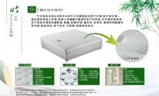 竹纤维床垫