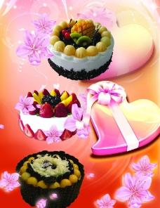 情侶蛋糕 蛋糕宣傳冊圖片