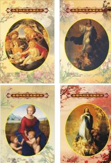 天主堂圣母名画欣赏古图片