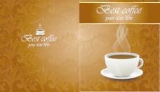咖啡宣传单矢量设计模板