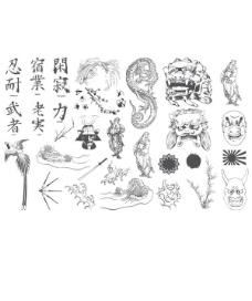 中國文化手繪圖